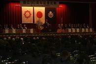 90周年記念式典
