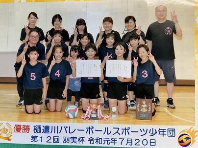 優勝した樋遣川バレーボールスポーツ少年団