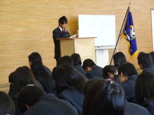 学校農業クラブ総会