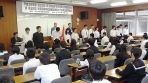埼玉県高等学校情報処理競技大会