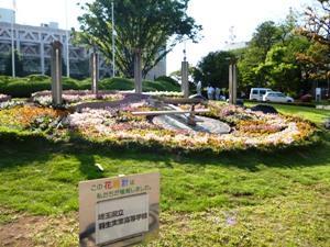 埼玉県庁花時計