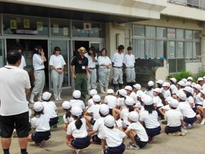 羽生市立新郷第一小学校