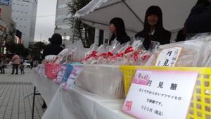 埼玉県産業教育フェア