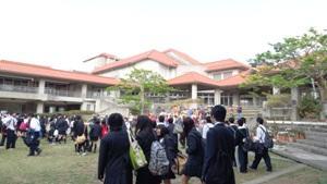 沖縄修学旅行